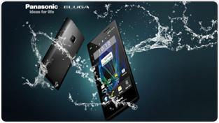 Panasonic-Eluga-smartphone_feat