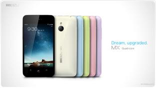 Meizu-MX-smartphones