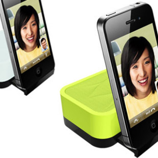 Satechi releases iFit-1 portable rechargeable speaker for smartphones