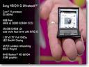 Sony Vaio Q ultrabook_small