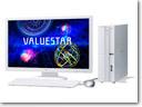NEC Valuestar VL750 HS_small