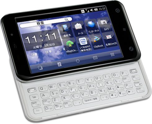 QWERTY smartphone