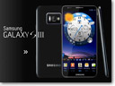 Samsung Galaxy SIII_small