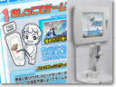 Sega Toylet gaming console_small