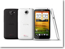 HTC One X smartphone_small