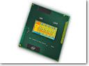 Intel Sandy Bridge_small
