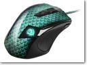 Sharkoon Drakonia Mouse_small