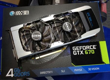 Galaxy GeForce GTX 670 GC Edition