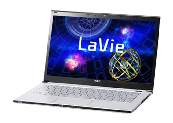 NEC LaVie Z ultrabook
