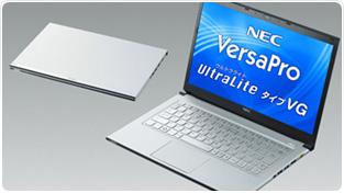 NEC-VersaPro-UltraLite-VG_feat