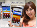 Samsung Galaxy M Style_small