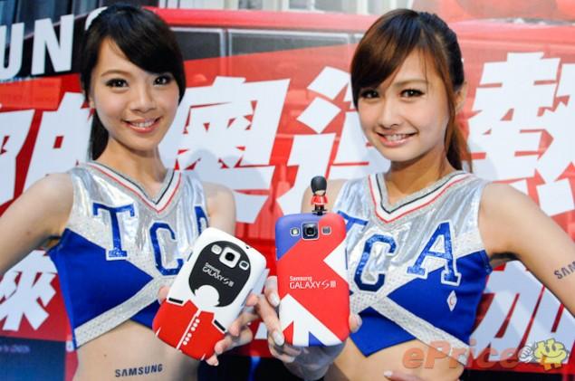 Samsung Galaxy S3 Olympic Edition