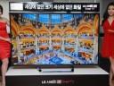 LG 84-inch 4K TV set