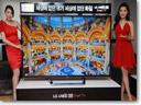 LG 84-inch 4K TV set_small