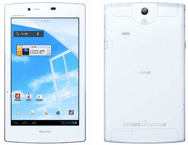NTT DoCoMo tablet