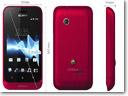 Sony Mobile Xperia Tipo_small