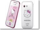 Samsung Galaxy Y Hello Kitty_small