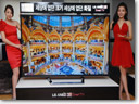 LG-84LM9600-TV-Set_small