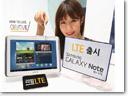 Samsung-Galaxy-Note-10.1-LTE_small