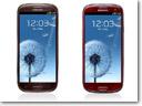 Samsung-Galaxy-Grand_small
