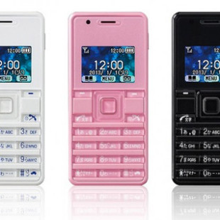 Japanese company unveils the world's smallest and lightest phone