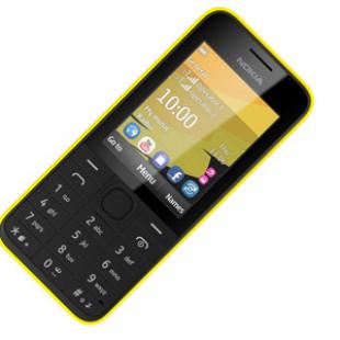 Nokia to release three budget phones