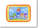 Galaxy-Tab-3-Kids_small