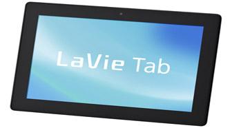 NEC-LaVie-S-tablet_small2