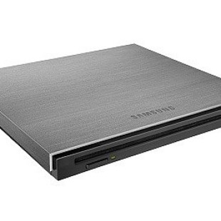 Samsung releases super thin external burner