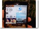 Huawei-Honor-4_small