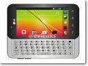 LG-F3Q-smartphone_small