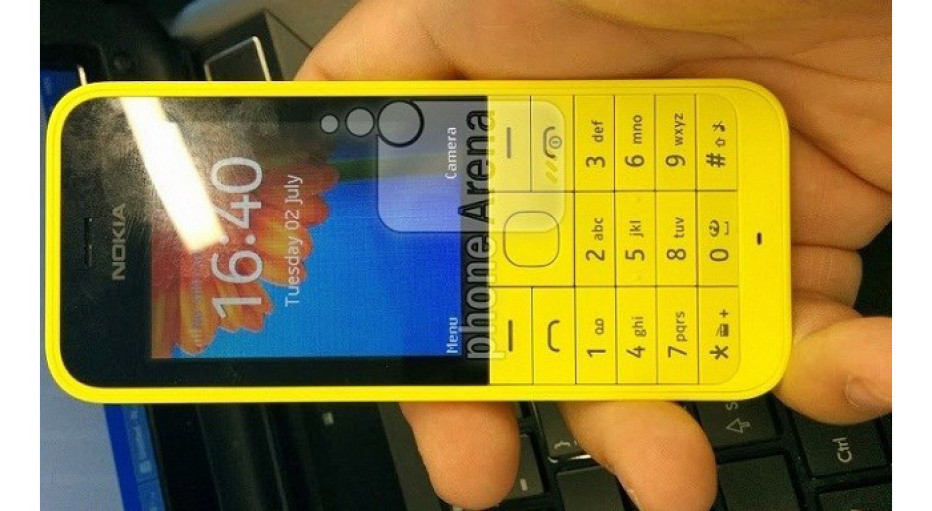 Nokia R specs leaked on the Internet