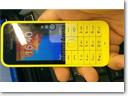 Nokia-R-smartphone_small