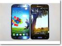 Samsung-Galaxy-J_small