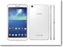 Galaxy-Tab-3-Lite_small