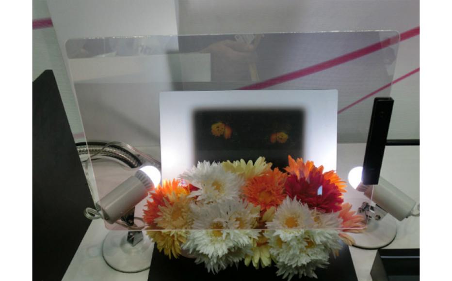 Fujifilm develops material that turns glass into screen