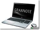 Fujitsu-Grannote_small