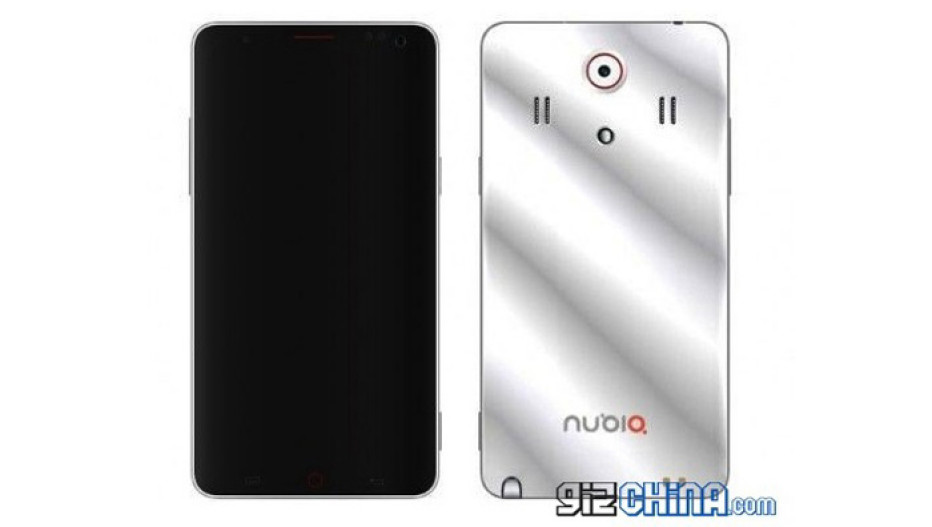 ZTE to release flagship Nubia Z7