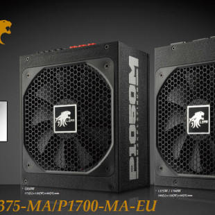 LEPA releases 1700-watt PSU