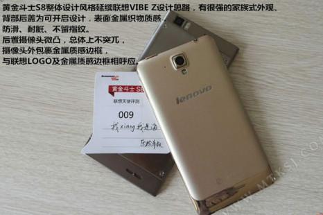 Lenovo prepares cheap elite smartphone