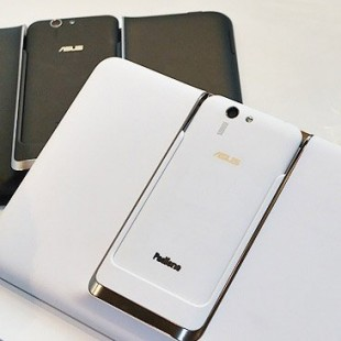 ASUS presents Padfone S hybrid device