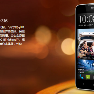 HTC releases new budget smartphone