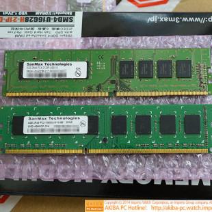SanMax starts sales of DDR4 memory