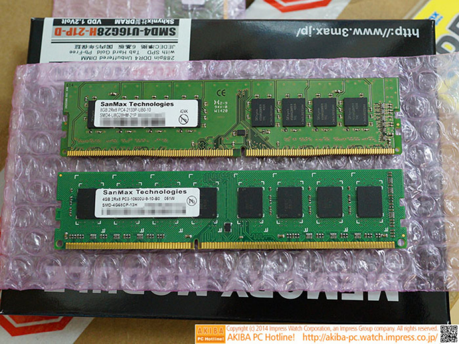 SanMax starts sales of DDR4 memory