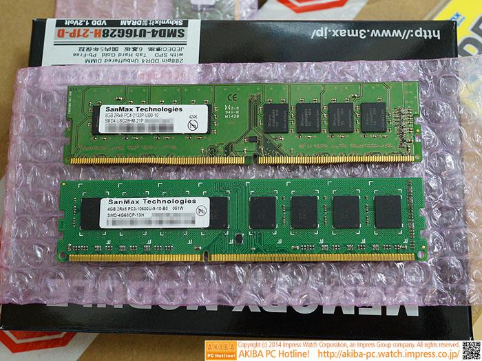 SanMax DDR4 memory