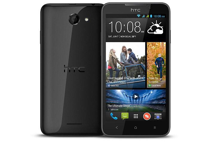 HTC-Desire-516-Dual_small