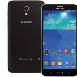Chinese customers get Samsung Galaxy TabQ