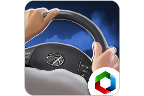 Simulator driving car