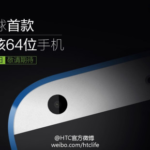 HTC Desire 820 to pack 64-bit processor
