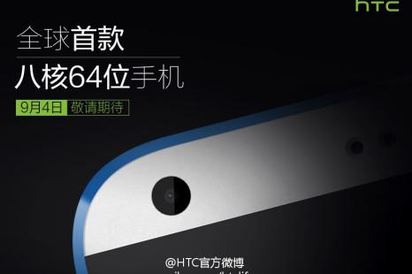HTC Desire 820 to pack 64-bit processor